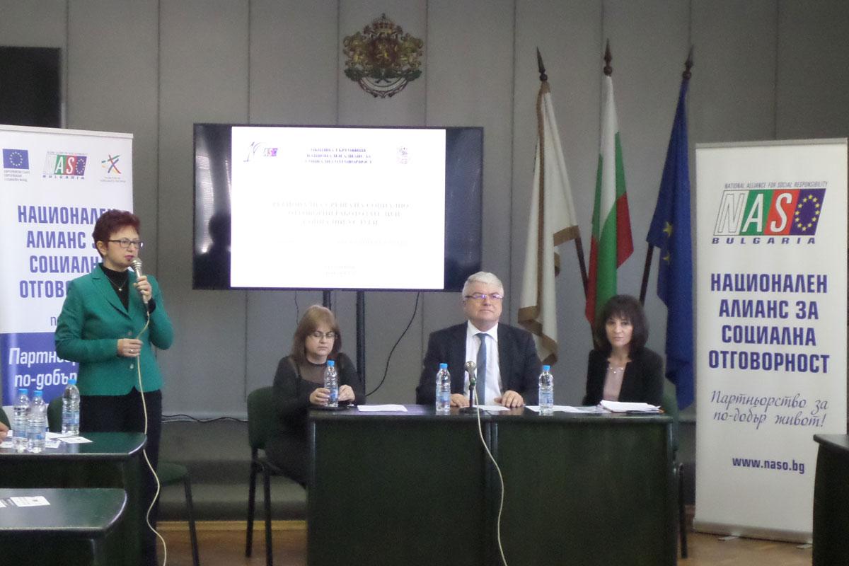 """Регионална среща """"Заетост за хора с увреждания"""" в Търговище"""